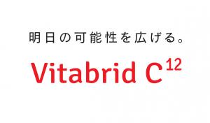 Vitabridロゴ