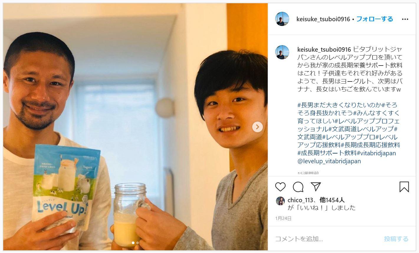 坪井慶介さんの投稿